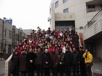 China - Science Across the World in Shenyang