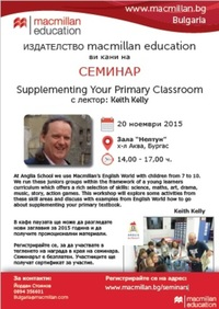 Bulgaria - Supplementing your primary classroom
