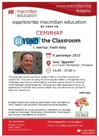 Bulgaria - Beyond the Classroom Workshop